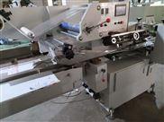 糖果盒热收缩膜包装机