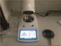 快速卤素水分检测仪应用范围