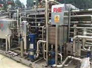 回收乳制品加工设备 食品生产线 酸奶设备