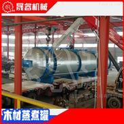 供应蒸煮木材配套蒸汽发生器安装调试维修