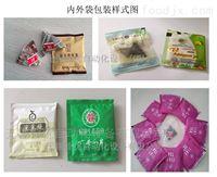 QY-100SJ花草茶袋泡茶茶叶内外袋包装机软包装厂家