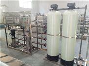 食品行业用2吨每小时全自动单级反渗透设备