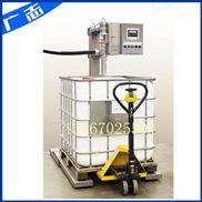 吨桶化工液体灌装机,不锈钢防腐蚀
