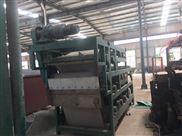 定安县污水处理带式压滤机