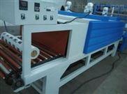 防水材料收缩包装机全自动封切机