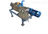 鸭粪脱水处理机(GLC-230+)