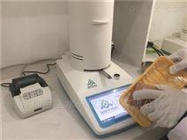 肉类水分测试仪操作视频