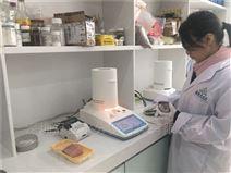 快速肉制品水分仪测试时间