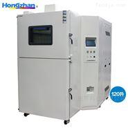 西安兩箱式冷熱循環溫度沖擊試驗箱