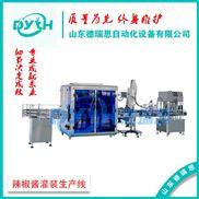 全自动花生酱灌装机厂家精心打造的优质设备