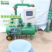 农机补贴水肥一体化机 半自动施肥机