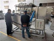 生活污水处理设备 叠螺污泥脱水机