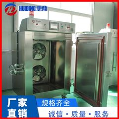 HDSD-200芦笋竹笋速冻机大虾液氮速冻隧道流水线