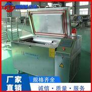面食类加工设备厂家 驴肉包子速冻机