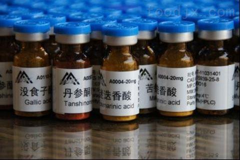 12-O-Acetylazedarachin A157750-73-7厂家