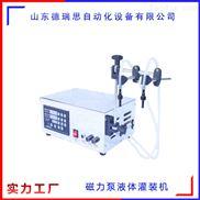 实验室专用磁力泵半自动液体灌装机
