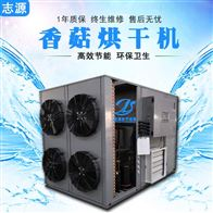 15P智能化管理挂面烘干机面条热风循环烘箱节能
