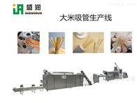 DLG100环保可降解吸管加工设备生产线