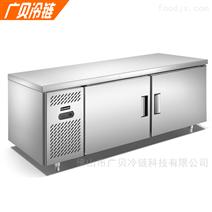 廣貝冷藏工作臺臥式冷藏冷凍柜 冷藏冰柜