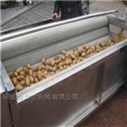 土豆去泥 红薯多功能毛辊清洗机去皮机