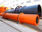 运行可靠处理量大的节能滚筒烘干机