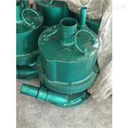 QYW25-45煤矿用风动潜水泵