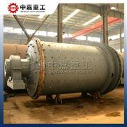 高细管式球磨机|超细磨的磨粉效率|中嘉超细球磨机的改造