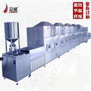 山东立威低温烘焙机(微波快速熟化设备)