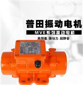 济南MVE振动马达价格优惠