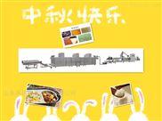 山东真诺营养米即食米免蒸米生产线
