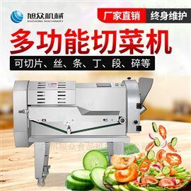 XZ-690A餐馆全自动厂家果蔬切片切丝切丁机切菜机