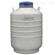 欧莱博YDS-30-80(6) 液氮罐型号