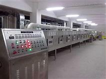 菊花微波烘干设备