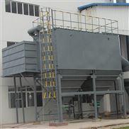 立式燃煤鍋爐布袋除塵器用于難治理的煙氣