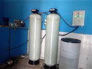 昆明凈水器|大理酒店軟化設備|專業云南皓麗