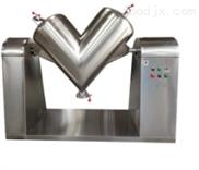 V型混合机器