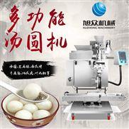 全自動青團粘豆包包餡湯圓自動成型排盤機