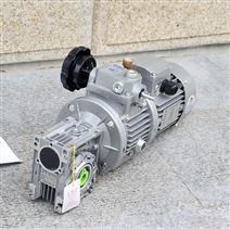 NMRW063紫光蜗杆减速电机