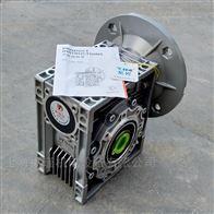 zik中研NMRW075紫光减速机
