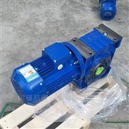 NMRW110紫光蜗轮蜗杆减速机
