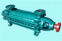 DG25-30X5锅炉给水泵