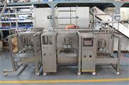 上海裕聚包装机械设备有限公司