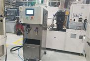 自动排渣离心机FZ系列 自动卸料,处理乳化液