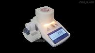WL-70M工业包装纸箱水分测定仪操作视频