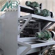 履带塑料颗粒干燥设备  提供安装调试