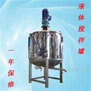 立式不锈钢液体搅拌罐 多功能三七粉搅拌机