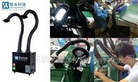 A-021焊锡烟雾净化器