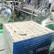 鸭血豆腐生产设备