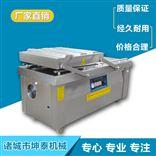 DZ-800手术衣真空包装机
