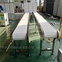 PP链板输送机不锈钢流水线镀锌链板传输机
